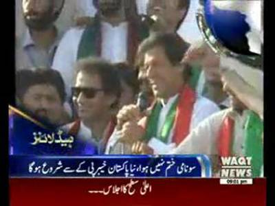 Waqtnews Headlines 09:00 PM 27 May 2015