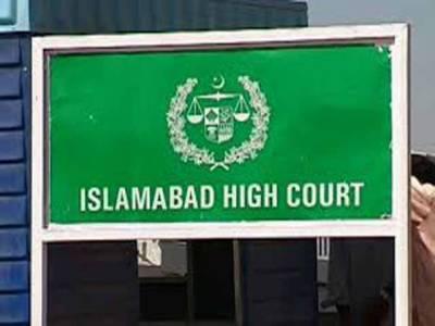 اسلام آباد ہائیکورٹ نے چیئرمین پیمرا چوہدری رشید کی بحالی کے فیصلے کیخلاف وفاق کی درخواست مسترد کردی