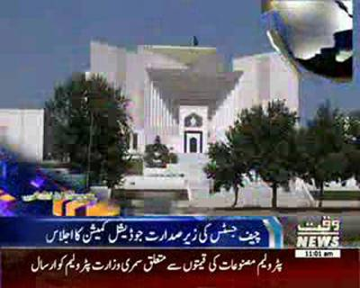 Waqtnews Headlines 11:00 AM 29 May 2015