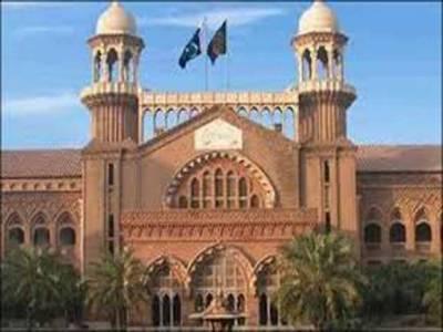 لاہور ہائیکورٹ نے بجلی کے بلوں میںنیلم جہلم ،ایکولائزیشن،ڈیبٹ اور یونیورسل سرچارجز کی وصولی کو آئین سے متصادم قرار دیتے ہوئے کالعدم قرار دے دیا