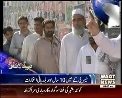 Waqtnews Headlines 09:00 AM 30 May 2015