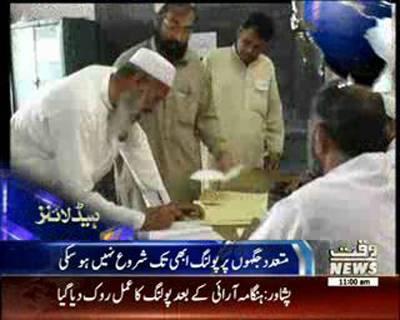 Waqtnews Headlines 11:00 AM 30 May 2015
