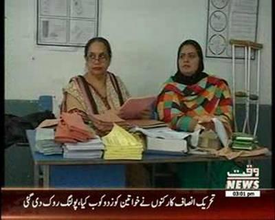 Waqtnews Headlines 03:00 PM 30 May 2015