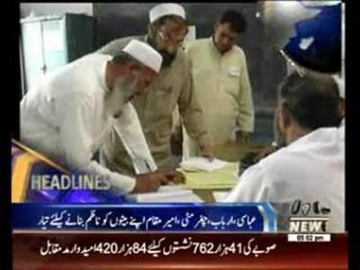 Waqtnews Headlines 05:00 PM 30 May 2015