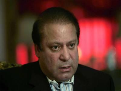 پاکستان کو محفوظ اور پرامن بنانے کیلئے ہر قیمت چکائیں گے : وزیراعظم