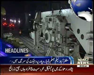 Waqtnews Headlines 09:00 AM 01 June 2015