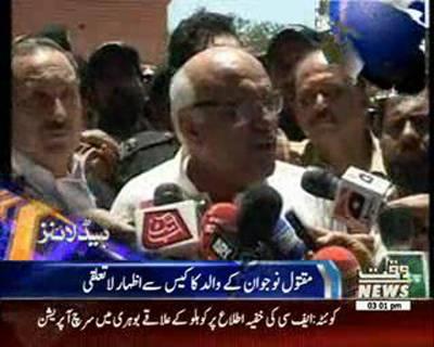 Waqtnews Headlines 03:00 PM 01 June 2015