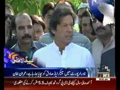 Waqtnews Headlines 05:00 PM 01 June 2015