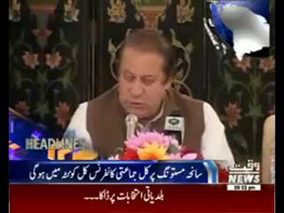 Waqtnews Headlines 09:00 PM 01 June 2015