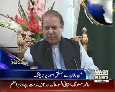 Waqtnews Headlines 11:00 AM 02 June 2015