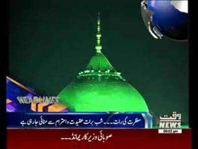 Waqtnews Headlines 09:00 PM 02 June 2015