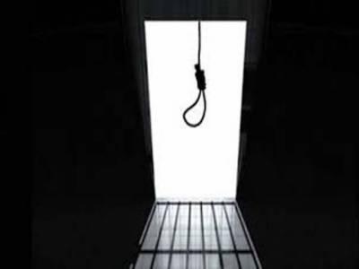 سرگودھا، میانوالی اور ساہیوال کی جیلوں میں قید 3 مجرموں کو پھانسی دیدی گئی