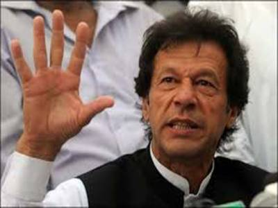 وہ خیبر پی کے میں دوبارہ بلدیاتی انتخابات کرانے کیلئے تیار ہیں :عمران خان