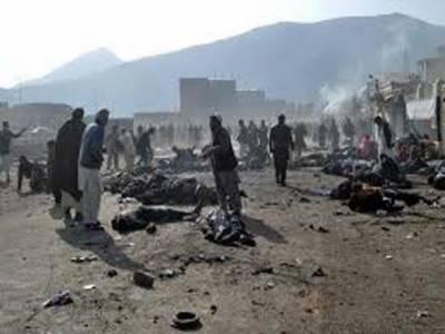 افغانستان میں چیک ریپبلک سے تعلق رکھنےوالےامدادی کارکنوں کے گیسٹ ہاؤس پرحملےمیں9افراد ہلاک