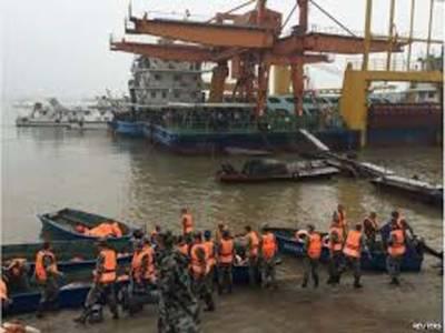 چین کے دریائے یانگ ژی میں مسافر بردار جہاز ڈوب گیا۔ جہازپر عملے کے 47ارکان سمیت 450 افراد سوار تھے