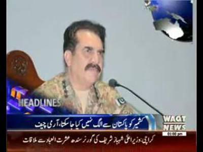 Waqtnews Headlines 01:00 PM 03 June 2015
