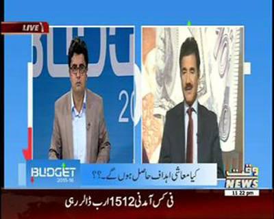 Budget 2015-16 05 June 2015