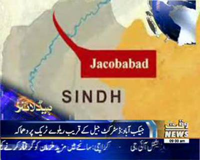 Waqtnews Headlines 09:00 AM 06 June 2015