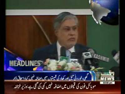 Waqtnews Headlines 03:00 PM 06 June 2015