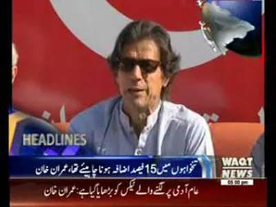 Waqtnews Headlines 05:00 PM 06 June 2015
