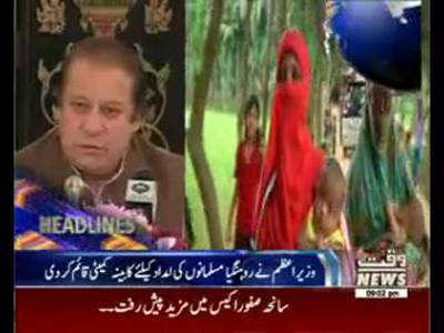 Waqtnews Headlines 09:00 PM 06 June 2015