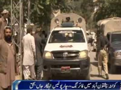 کوئٹہ کے علاقے پشتون آباد میں فائرنگ سے زخمی 4اہلکار دم توڑ گئے