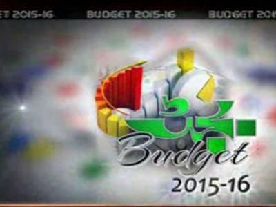 خیبرپی کےکا آئندہ مالی سال کا بجٹ تیرہ جون کو پیش کیا جائے گا