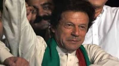وفاقی بجٹ دوہزار پندرہ سولہ پر تحفظات کا اظہار کرتے ہوئے اسے عوام دشمن قرار دے دیا:عمران خان