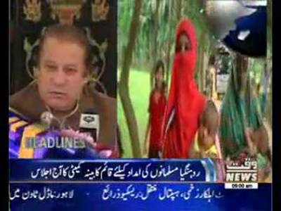 Watnews Headlines 09:00 AM 07 June 2015