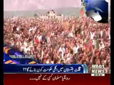 Watnews Headlines 03:00 PM 07 June 2015
