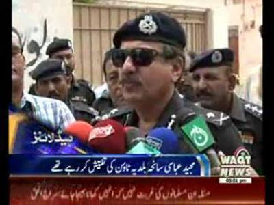 Waqtnews Headlines 05:00 PM 09 June 2015