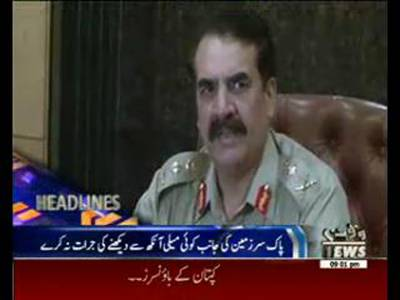 Waqtnews Headlines 09:00 PM 10 June 2015