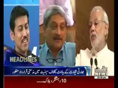 Waqtnews Headline 03:00 PM 11 June 2015
