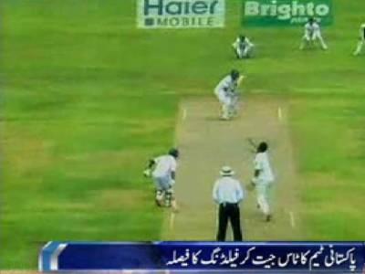 گال ٹیسٹ دوسرے دن بھی دو گھنٹے تاخیر سے شروع ہوا ،،پاکستان نے ٹاس جیت کر پہلے فیلڈنگ کا فیصلہ کیا