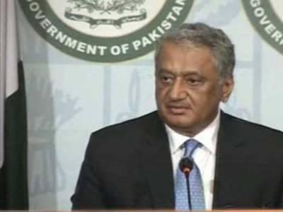 خطے میں امن اور ترقی کے لئے پاک بھارت تعلقات کا معمول پر آنا نہایت ضروری ہے:دفتر خارجہ