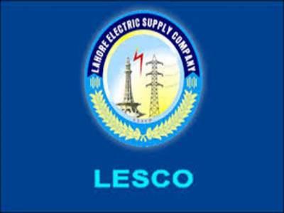 لیسکو نے رمضان المبارک میں بجلی کی لوڈ شیڈنگ کا شیڈول جاری کر دیا