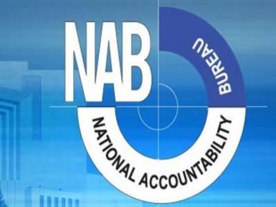 کراچی میں نیب نے دس کروڑروپے خردبرد کرنے کے الزام میں سابق ٹی ایم او سجاول ممتاز زرداری کو گرفتار کرلیا