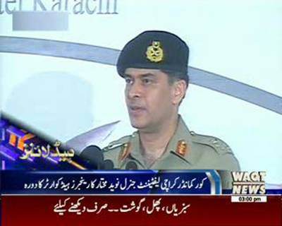 Waqtnews Headlines 03:00 PM 18 June 2015
