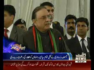 Waqtnews Headlines 05:00 PM 18 June 2015