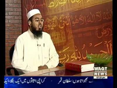 Ihdina Sirat Al Mustaqeem 20 June 2015