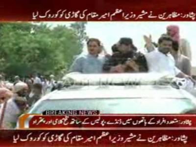 پشاور :غیر اعلانیہ لوڈشیڈنگ کے خلاف شہری سڑکوں پر نکل آئے