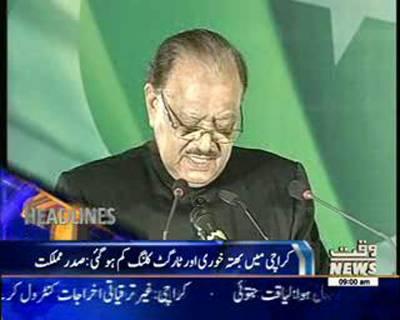 Waqtnews Headlines 09:00 AM 20 June 2015
