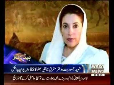 Waqtnews Headlines 01:00 PM 21 June 2015