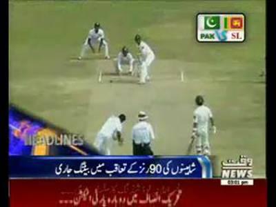 Waqtnews Headlines 03:00 PM 21 June 2015