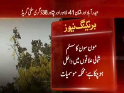 دن 12 بجے کراچی کا درجہ حرارت 39 ڈگری سنٹی گریڈ ریکارڈ