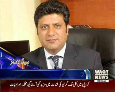 Waqtnews Headlines 09:00 AM 22 June 2015