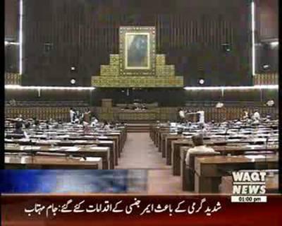 Waqtnews Headlines 01:00 PM 22 June 2015