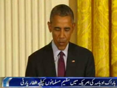 امریکی صدر باراک اوبامہ نے وائٹ ہاؤس میں افطار ڈنر دیا