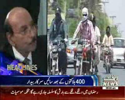 Waqtnews Headlines 09:00 AM 23 June 2015