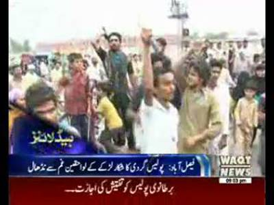 Waqtnews Headlines 09:00 PM 23 June 2015